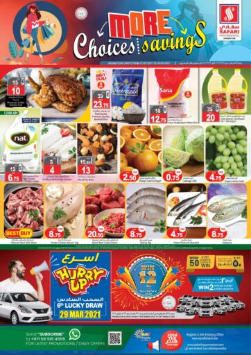 UAE - Sharjah / Ajman Safari Hypermarket  offers in D4D Online. More Choices More Savings. . Till 23rd March