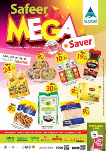 UAE - Dubai Safeer Hyper Markets offers in D4D Online. Safeer Mega Saver. Save Your Money With Safeer Mega Saver Offer. Exciting Offers Available Till 13th March 2021.  Enjoy Shopping!!!. Till 13th March