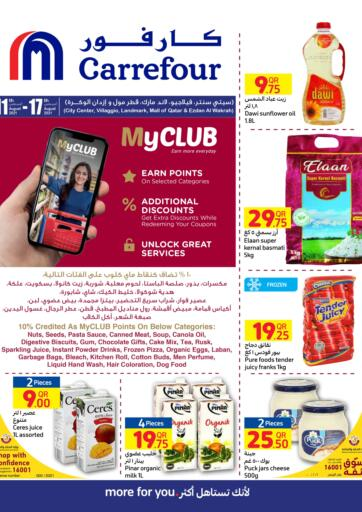 Qatar - Al Khor Carrefour offers in D4D Online. Weekly Offers. Weekly  Offers Are Available At Carrefour.  Offers Are Valid till  17th August .Hurry Up! Enjoy Shopping!!!!. Till 17th August