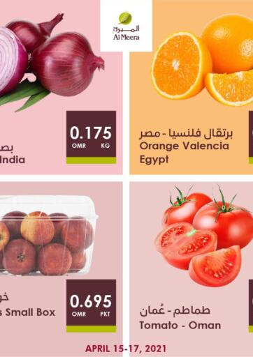 Oman - Salalah Al Meera  offers in D4D Online. Fresh Savers. . Till 17th April