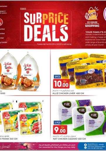 Qatar - Doha Rawabi Hypermarkets offers in D4D Online. Surprice Deals. Surprice Deals  Offers  Are Available At Rawabi Hypermarkets . Offers Are Valid Till 24th March.   Enjoy! . Till 24th March