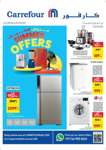 UAE - Dubai Carrefour UAE offers in D4D Online. Summer Offers. . Till 31st May
