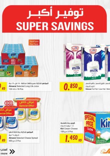Kuwait Sultan Center offers in D4D Online. Super Savings. . Till 16th February