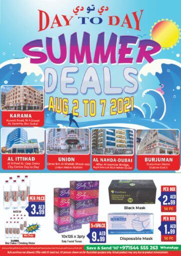 UAE - Dubai Day to Day Department Store offers in D4D Online. Summer Deals. Enjoy The Summer Sale Offer Now From Day to Day Department Store. Offer Valid Till 07th August 2021.  Enjoy Shopping!!!. Till 07th August