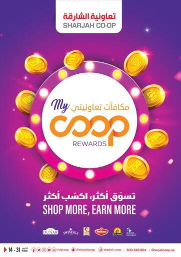 UAE - Sharjah / Ajman Sharjah Co-Op Society offers in D4D Online. My Coop Rewards. . Till 31st October