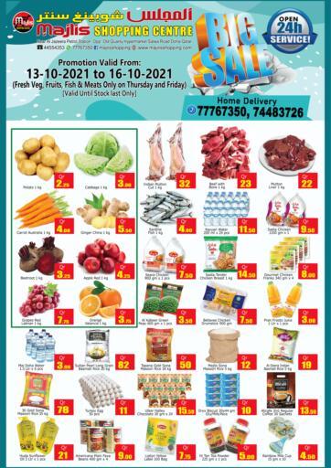 Qatar - Doha Majlis Shopping Center offers in D4D Online. Big Sale. . Till 16th October