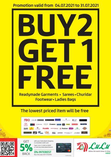 Qatar - Al-Shahaniya LuLu Hypermarket offers in D4D Online. Buy 2 Get 1 Free. . Till 31st July
