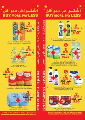 KSA, Saudi Arabia, Saudi - Al Khobar Tamimi Market offers in D4D Online. Combo Deals. . Till 12th January