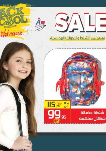 Egypt - Cairo Abo Elsoud offers in D4D Online. Back To School. . Till 21st September