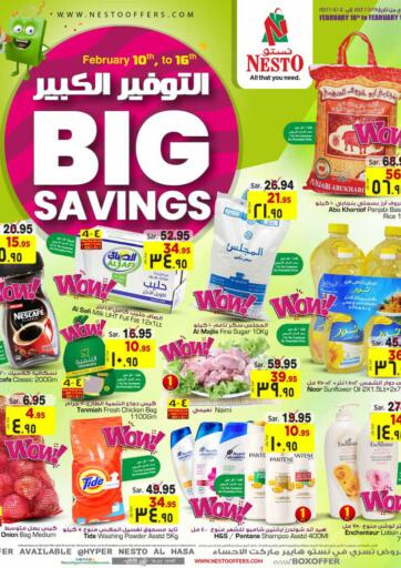 KSA, Saudi Arabia, Saudi - Al Hasa Nesto offers in D4D Online. Big Savings. Now you can get your daily products from your favorite brands during the 'Big Savings' at Nesto Store! This offer is only valid Till 16th February 2021.. Till 16th February