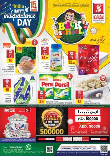 UAE - Sharjah / Ajman Safari Hypermarket  offers in D4D Online. BACK TO SCHOOL. . Till 17th August