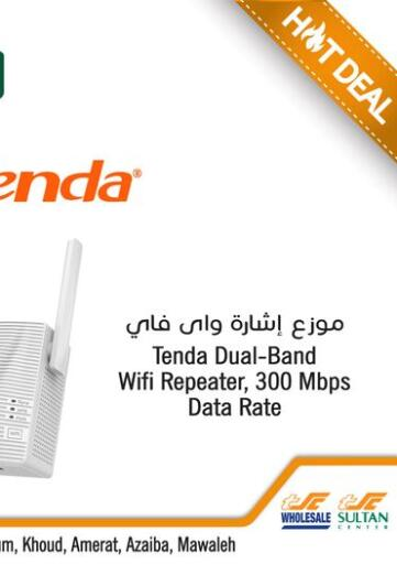Oman - Muscat Sultan Center  offers in D4D Online. Hot Deal. Rush now to your nearest sultan center store and get your Tenda Dual Band Repeater,300 Mbps Data Rate  At Hot  Deal ,Valid Till 10th March 2021.  ENJOY SHOPPING!!!. Till 10th March