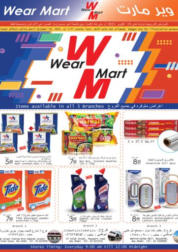 UAE - Abu Dhabi Wear Mart offers in D4D Online. Monthly Offers. . Till 19th October