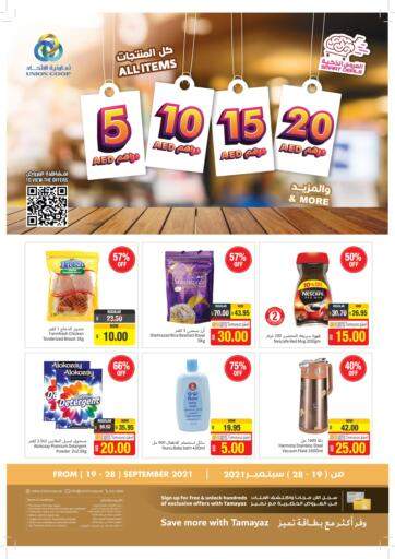 UAE - Sharjah / Ajman Union Coop offers in D4D Online. All Items @ 5,10,15,20 AED. All Items @ 5,10,15,20 AED Offer Going On For Food, Non-Food, Fresh Fruits & Vegetables, Groceries, Home Needs, Gadgets Etc. Don't Miss This Chance. Get Your Favorites At Best Price! Hurry Up.  This offer is valid Till 28th September 2021. Get Ready For The Shopping!!! Happy Shopping!. Till 28th September