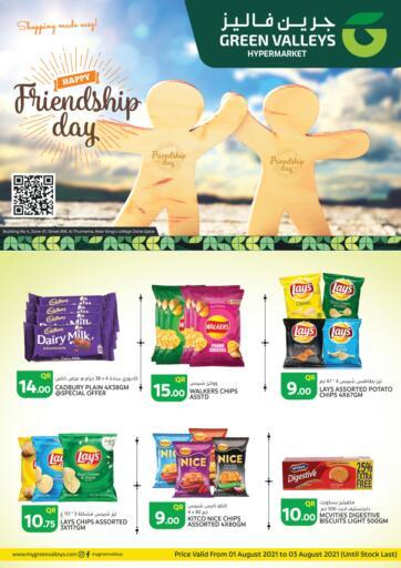 Qatar - Al-Shahaniya Green Valleys offers in D4D Online. Friendship Day @Thumama. . Till 03rd August