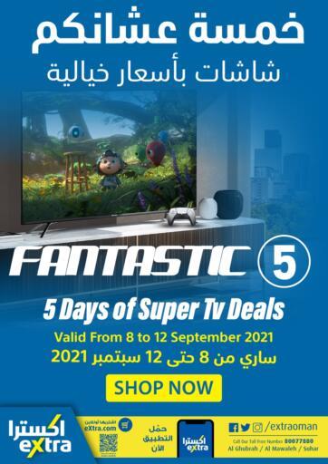Oman - Sohar eXtra offers in D4D Online. Fantastic 5. . Till 12th September