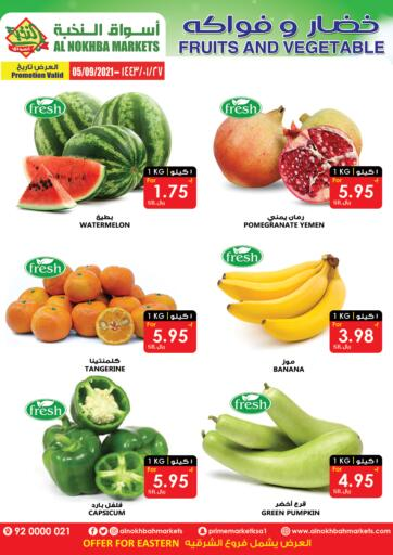 KSA, Saudi Arabia, Saudi - Dammam Prime Supermarket offers in D4D Online. Fruits And Vegetable. . Only 5th September