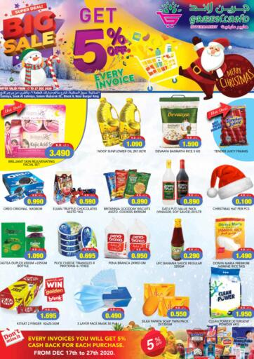 Kuwait Greenland Hypermarket offers in D4D Online. Big Sale. . Till 27th December