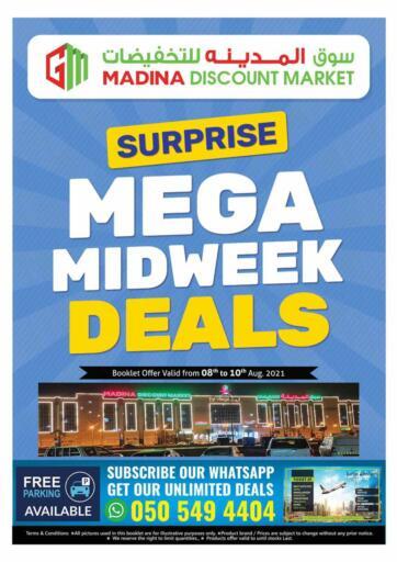 UAE - Abu Dhabi Azhar Al Madina Hypermarket offers in D4D Online. Musaffah Abu Dhabi 1. . Till 10th August