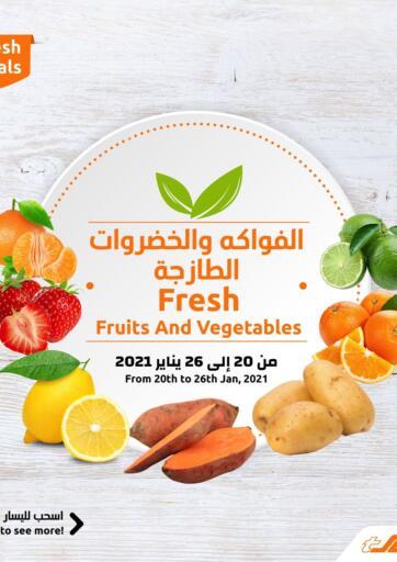 Kuwait Sultan Center offers in D4D Online. Fresh Deals. . Till 26th January