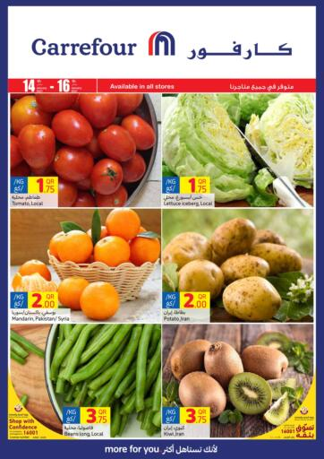 Qatar - Al Wakra Carrefour offers in D4D Online. Special Offer. Special  Offer Are Available At Carrefour.  Offers Are Valid  Till 16th January. Hurry Up! Enjoy Shopping!!!!. Till 16th January