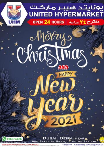 UAE - Dubai United Hypermarket offers in D4D Online. Merry Christmas & Happy New Year. United Hypermarket Presents You With Their Merry Christmas & Happy New Year. Offers  Going For Groceries, Fresh Foods , Home Needs etc Offer Valid Till 2nd January Enjoy Shopping!  . Till 2nd January