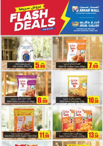 UAE - Sharjah / Ajman Ansar Gallery offers in D4D Online. Flash Deals. Ansar Gallery Presents Flash Deals. Get Offers On Frozen Items At Their Store. Hurry Up! This Offer Valid Till 21st February 2021.  Enjoy Shopping!. Till 21st February