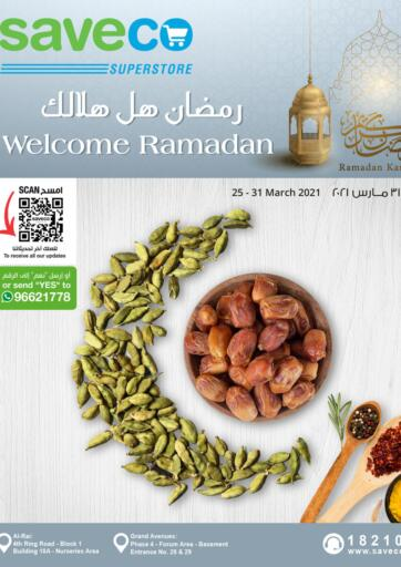 Kuwait Saveco offers in D4D Online. Welcome Ramadan. . Till 31st March