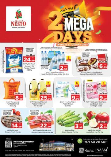 UAE - Fujairah Nesto Hypermarket offers in D4D Online. Sanaya, Ajman. . Till 19th October