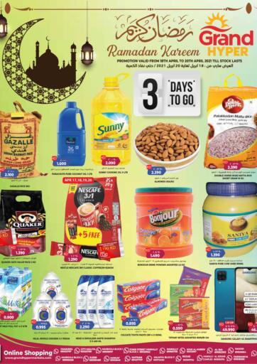 Kuwait Grand Hyper offers in D4D Online. Ramadan Offers. . Till 20th April