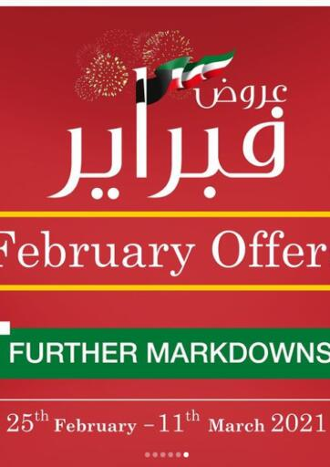 Kuwait Safat Home  offers in D4D Online. February Offers. . Until Stock Last