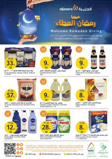 KSA, Saudi Arabia, Saudi - Riyadh AlJazera Shopping Center offers in D4D Online. Welcome Ramadan Giving. Now you can get your products from your favorite brands during the 'Welcome Ramadan Giving' at AlJazera Shopping Center Store. This offer is only valid Till 06th April 2021.. Till 06th April