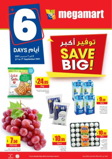 UAE - Dubai Megamart Supermarket  offers in D4D Online. Save Big!. . Till 7th September