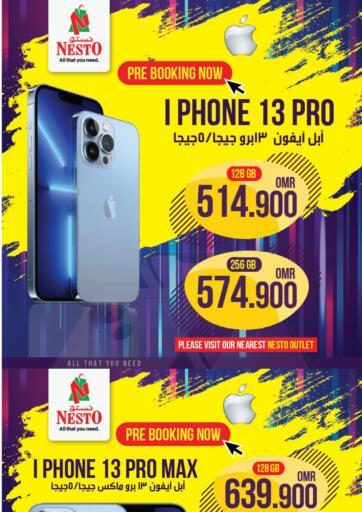 Oman - Salalah Nesto Hyper Market   offers in D4D Online. Pre Booking Now. . Until Stock Last