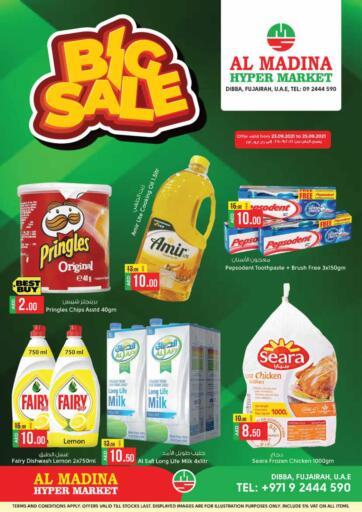 UAE - Fujairah Al Madina Supermarket LLC offers in D4D Online. Dibba, Fujairah. . Till 25th September