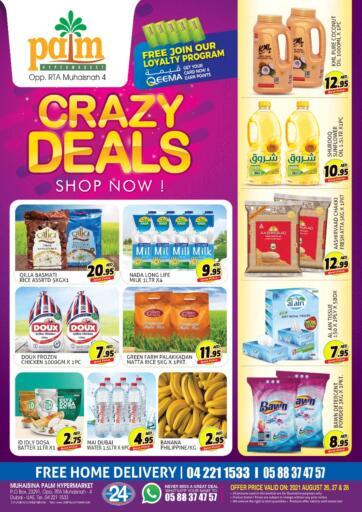 UAE - Dubai Palm Hypermarket Muhaisina LLC offers in D4D Online. Crazy Deals. Crazy Deals Offers For You At Palm Hypermarket Muhaisina LLC  Enjoy Shopping  Valid Till 28th August 2021  Enjoy Shopping!!!. Till 28th August
