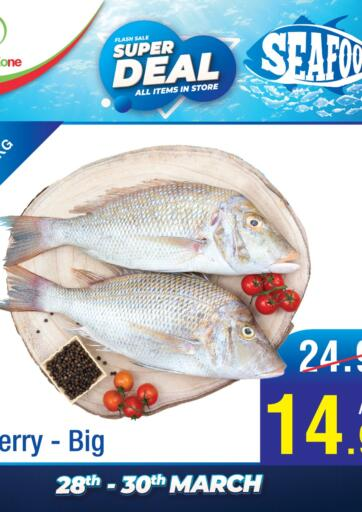 UAE - Abu Dhabi West Zone Supermarket offers in D4D Online. Super Deal. . Till 30th March