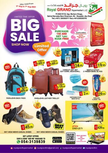 UAE - Abu Dhabi Royal Grand Hypermarket LLC offers in D4D Online. 𝐖𝐄𝐄𝐊𝐄𝐍𝐃 𝐁𝐈𝐆 𝐒𝐀𝐋𝐄 𝐎𝐅𝐅𝐄𝐑𝐒 🛒🛍️. . Till 7th August
