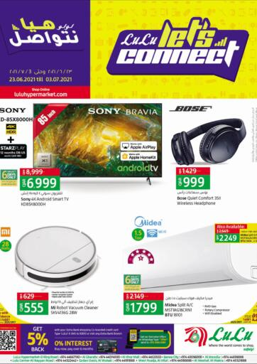Qatar - Al-Shahaniya LuLu Hypermarket offers in D4D Online. Let's Connect. Get your favorites On Let's Connect Offers from the Lulu Hypermarket . Take advantage of this offer .Offers Are Valid Till 3rd July. Happy Shopping!. Till 03rd July