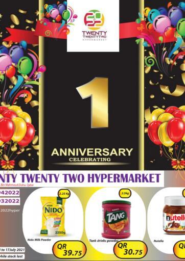 Qatar - Al-Shahaniya Twenty TwentyTwo offers in D4D Online. 1st  Anniversary Celebration. . Till 17th July