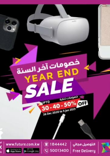 Kuwait Future Store offers in D4D Online. Year End Sale. . Till 5th January