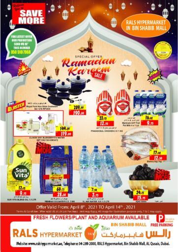UAE - Dubai Rals Hypermarket offers in D4D Online. Ramadan Kareem. . Till 14th April