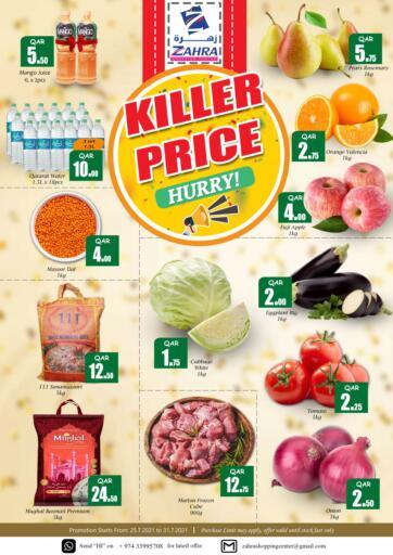 Qatar - Al Rayyan Zahra Shopping offers in D4D Online. Killer Price. . Till 31st July