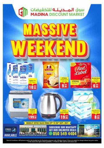 UAE - Abu Dhabi Azhar Al Madina Hypermarket offers in D4D Online. Musaffah, Abu Dhabi. . Till 26th September