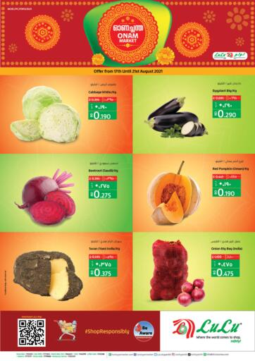 Bahrain LuLu Hypermarket offers in D4D Online. Onam Market. Onam Market @ LULU!! Shop from LuLu Hypermarket and get Amazing prices on Fruits , vegs and much more. Offer Valid Until 21st August. Happy Shopping! . Till 21st August