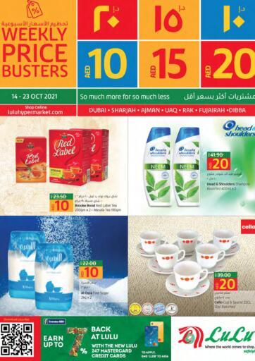 UAE - Sharjah / Ajman Lulu Hypermarket offers in D4D Online. Weekly Price Bluster. . Till 23rd October