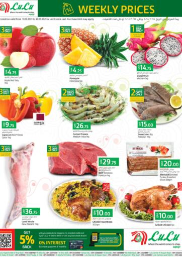 Qatar - Doha LuLu Hypermarket offers in D4D Online. Weekly Prices. Get your favorites on  Weekly Prices offers from the Lulu Hypermarket . Take advantage of this offer .Offers Are Valid Until Stock Last. Happy Shopping!. Until Stock Last