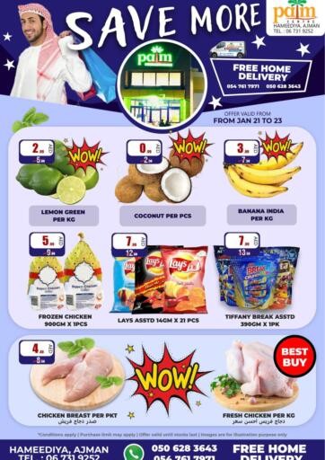 UAE - Sharjah / Ajman Palm Centre LLC offers in D4D Online. Save More. Save More At Palm Centre LLC. Purchase your favorites during this amazing time!! Offers Going For Fresh Foods, Groceries Etc. Everything Under One Roof ! Offer is valid till  23rd January Start Shopping!. Till 23rd January