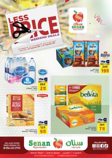 UAE - Sharjah / Ajman Senan Hypermarket offers in D4D Online. Less Price. . Till 25th September