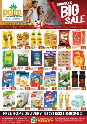UAE - Dubai Palm Hypermarket Muhaisina LLC offers in D4D Online. Big Sale. Big Sale For You At Palm Hypermarket Muhaisina LLC  Enjoy Shopping  Valid Till 21st September 2021  Enjoy Shopping!!!. Till 21st September